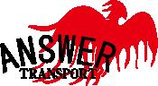 株式会社アンサートランスポート | 安心と信頼の総合物流企業