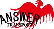 株式会社アンサートランスポート   安心と信頼の総合物流企業